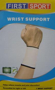 First Sport Elastic Wrist Support | 9011 1
