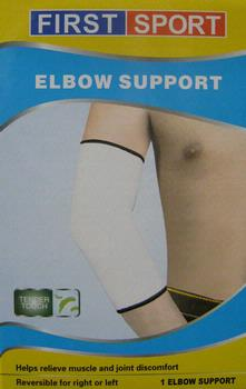 First Sport Elastic Elbow Support | 9211 1