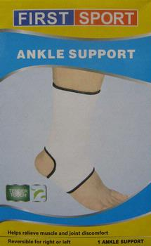 First Sport Elastic Ankle Support | 9611 1