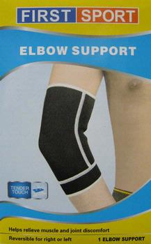 First Sport Neo Elbow Support | 8215 1
