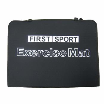 First Sport 7533 Exercise Mat Foldable 1