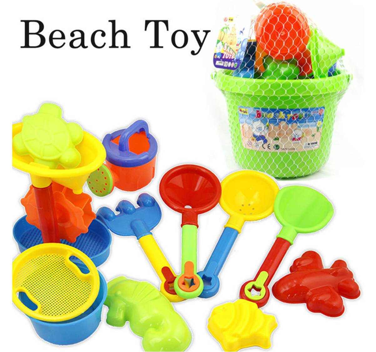 Toys For Beach : Kids beach toy set coming soon sports and games ltd
