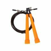 LS3122 Cable Jump Rope – 1